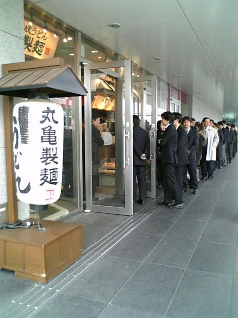 shinagawa.jpg