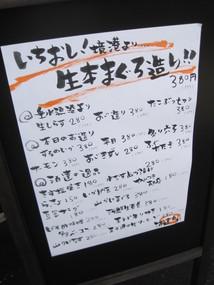 sakadchi menu-thumb-214xauto-2472