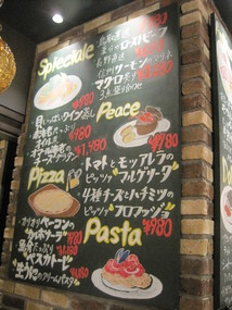 pieno menu-thumb-214xauto-2506