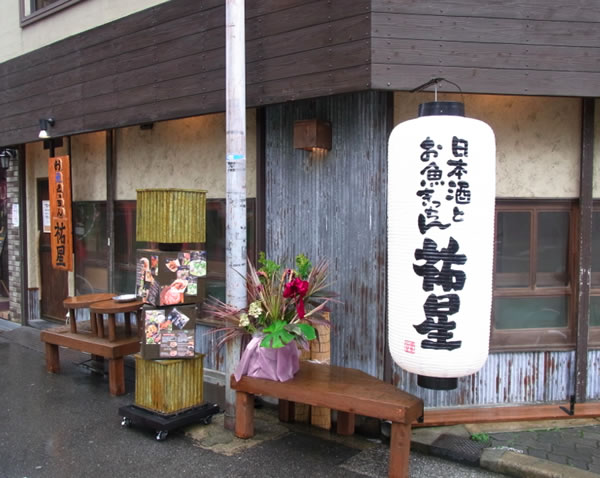 120404_yusei_01-thumb-600x478-1743.jpg