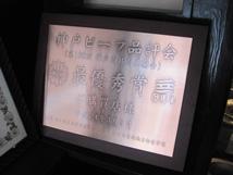 120427_aburi-bokkujo_01-thumb-214x161-1703.jpg