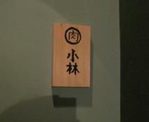 120607_shaburi-babe_02_nameplate-thumb-214x175-1675.jpg