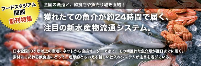 1shunzai.jpg