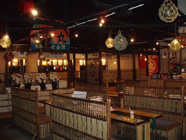 awasuisan_tennnai.jpg-thumb-615x461-433.jpg