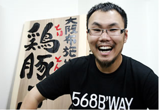 headline_efuroku17th_03-thumb-317x220-2935.png