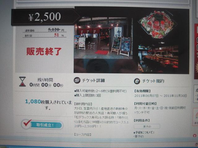 marusyu_gamenn.jpg-thumb-640x480-956.jpg