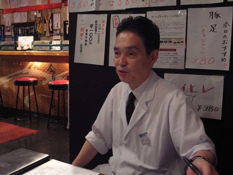 marusyu_okiyoshishi.jpg-thumb-800x600-960.jpg