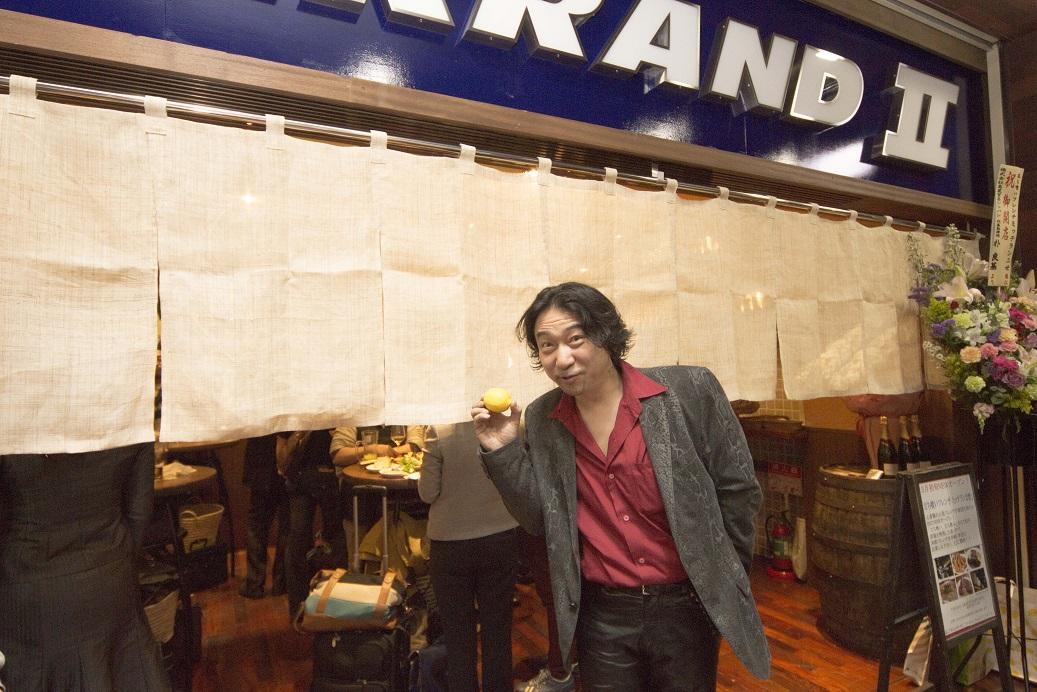 mitterannogawashi-thumb-1037x692-2855.jpg