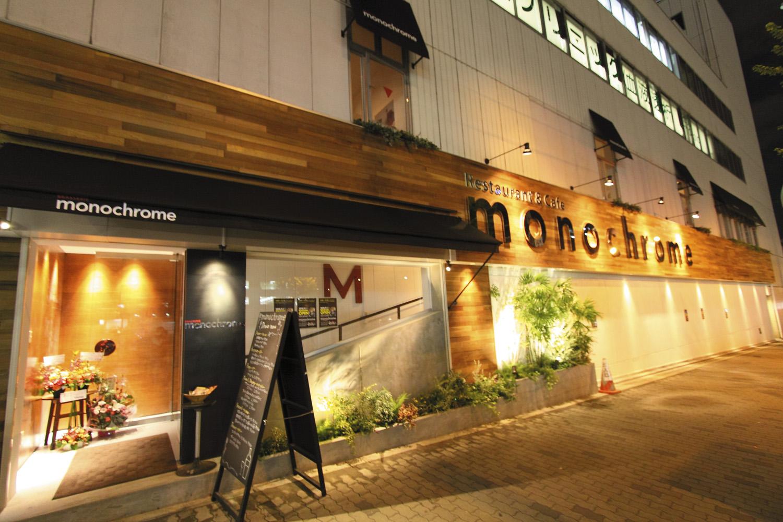 monokuro-mu.gaikan.jpg-thumb-1500x1000-155.jpg