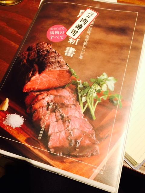 nikusushimenu-thumb-480x640-2822.jpg