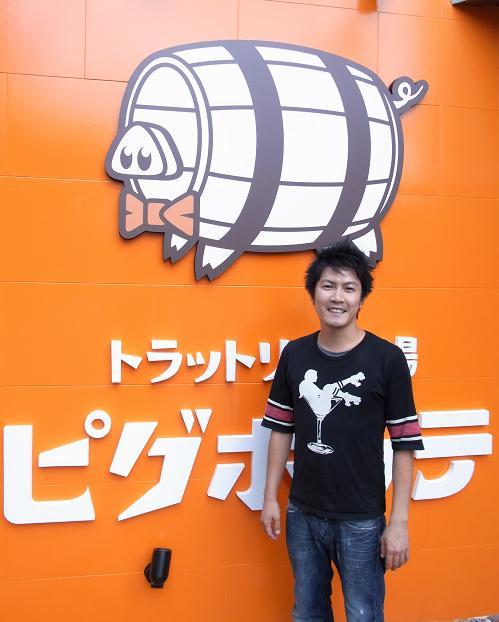 pigbotte_mr-umemura_101019-thumb-499x622-33.jpg