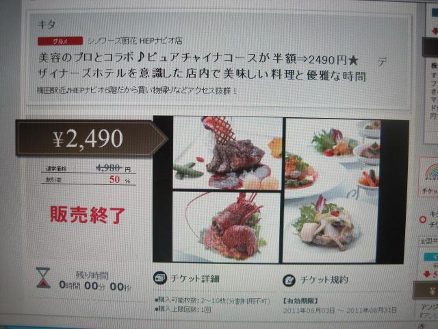 sinowa-zu_gamenn.jpg-thumb-640x480-895.jpg