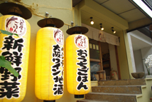 uraya_gaikan.jpg-thumb-214x143-748.jpg