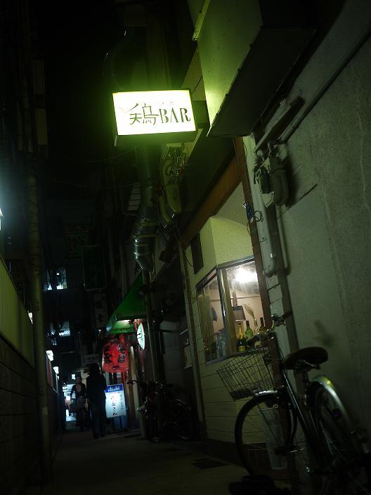 wadori_gaikann.jpg-thumb-528x704-1116.jpg