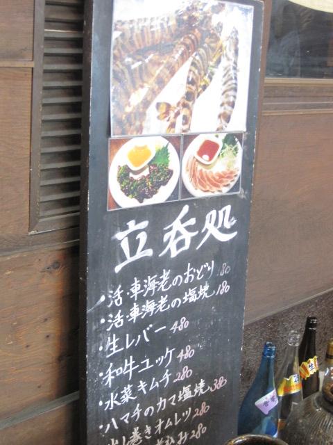 wasurenakusa_omotesyasinn.jpg-thumb-480x640-328.jpg