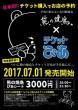 20170701_熊の焼鳥_006