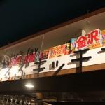 〝ワインと楽しむ地域ごはん〟をテーマとした、ご当地連動型バル「るるぶキッチン」。今秋、京都に誕生!