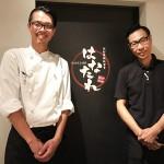 オーナーの武田則也さん(右)と料理長の樋山賢太さん(左)。こだわりの鉄板焼でお客様を笑顔にする。