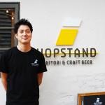 ホップスタンド‗店長河合さん