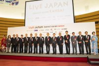 LIVE JAPAN 関西 グランドオープン