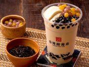 生タピオカ専門店「台湾甜商店」