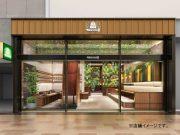 モロゾフ 神戸本店