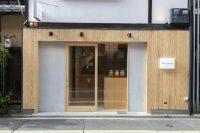 漬×麹 Haccomachi
