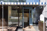 Herb Laboratory(ハーブラボラトリー) SHOP&CAFE