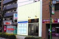 お酒の美術館 西田辺駅前店