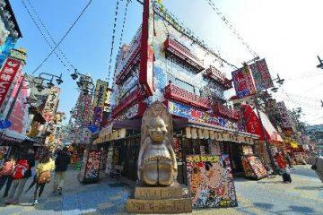 改装前の「日本一の串かつ 横綱」外観