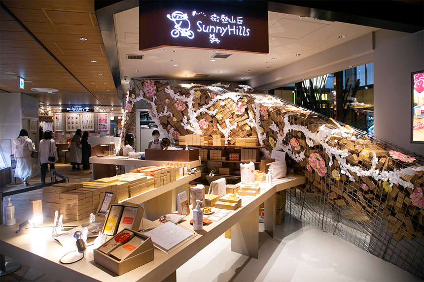 ▲「サニーヒルズ」は、台湾の定番土産を高いレベルに引き上げたことで知られています。