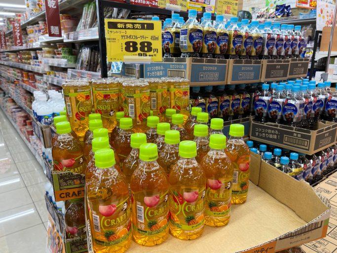 ▲サントリーは、「レモンティー」などをそろえる「クラフトボス」の紅茶シリーズの新作として発売。