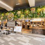 阪急神戸三宮駅で進む、時間帯による利用客に違いを意識した店作り