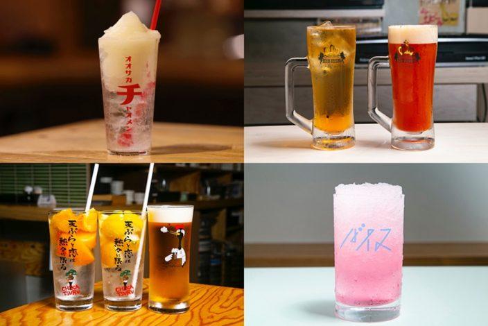 各店が個性的なグラスを用意するようになった。
