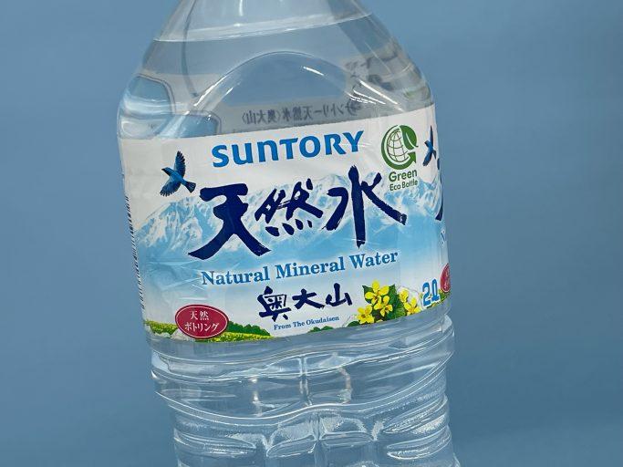 ▲関西で飲めるのは「奥大山の天然水」