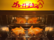 丸焼きチキン専門店 グレイトチキン心斎橋店