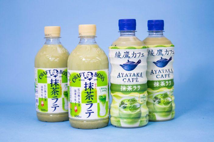 ▲「綾鷹カフェ 抹茶ラテ」。現在はコンビニなどで入手できます。