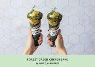 FOREST GREEN CREPE&BAKE 枚方店